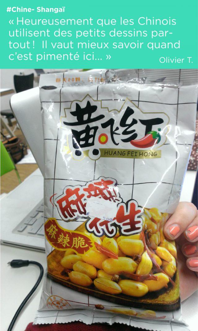 shangai cacahuette packaging culture graphique strasbourg