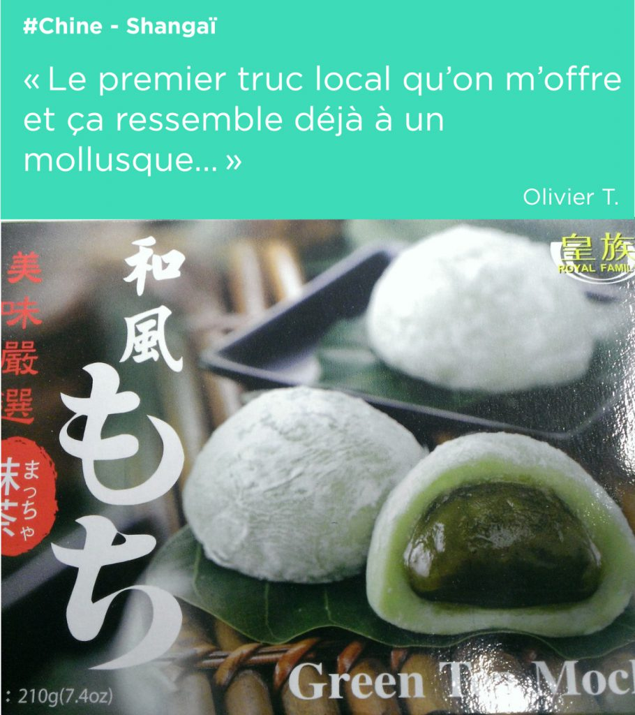 green tea mochi packaging visuel typographie exotique